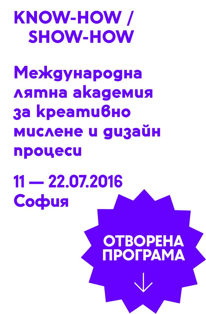 logo-home_openprogramme_bg